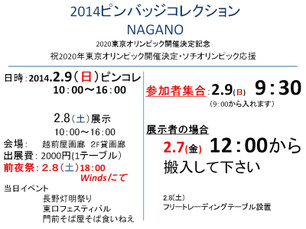 2014_4
