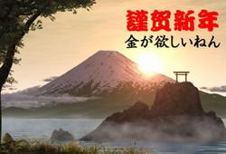 Fujigennsou_kouzu2_2