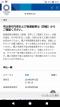 Screenshot_20190620034122